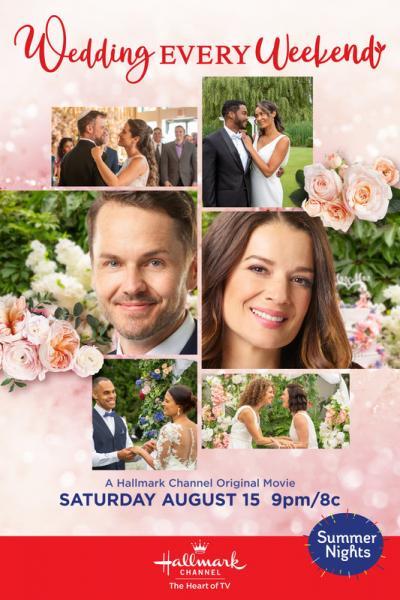 Wedding Every Weekend / Сватба всяка седмица (2020) (BG Audio)
