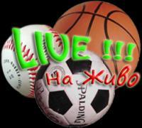 Спортни събития на живо - Futbol TV