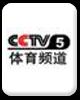 CCTV 5 - HQ
