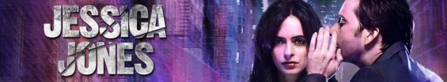 Jessica Jones / Джесика Джоунс