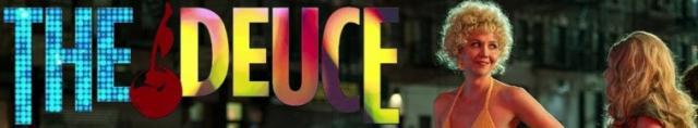 The Deuce / Нюйоркска комбина