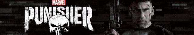 The Punisher / Наказателят