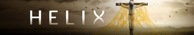 Helix / Проектът